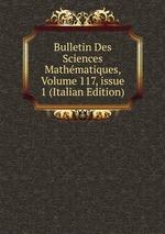 Обложка книги Дидактические многомерные инструменты. Теория, методика, практика