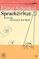 Языковой цирк. Тексты развлекательные и не совсем. КДЧ на немецком языке
