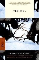 The duel /Дуэль