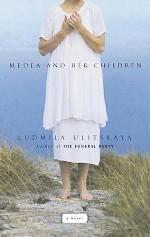 Medea and her children. Медея и ее дети