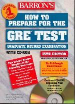 How To Prepare for the GRE Test (+CD)