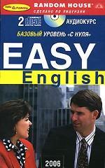 """Easy English. Базовый уровень """"с нуля"""" ( 2 CD)"""