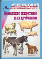 Книга Тигренок (сборник)