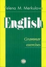 English: Grammar Exercises / Английский язык. Упражнения по грамматике