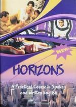 Горизонты: Практика устной и письменной английской речи (Horizons: A Practical Course in Spoken and English)