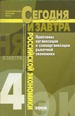 Феликс шамхалов