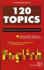 120 Topics