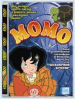 """Момо (Momo) (упаковка """"стекло"""")"""