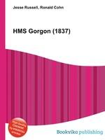 HMS Gorgon (1837)