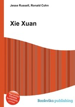 Xie Xuan