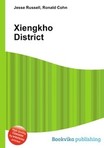 Xiengkho District