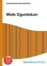 Wole Oguntokun
