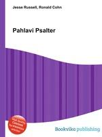 Pahlavi Psalter
