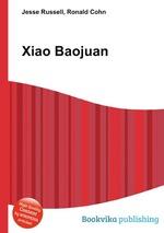 Xiao Baojuan