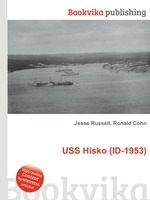 USS Hisko (ID-1953)