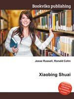 Xiaobing Shuai