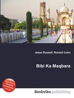 Bibi Ka Maqbara