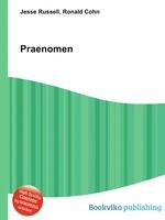 Praenomen
