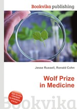 Wolf Prize in Medicine