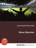 Steve Staunton