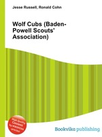 Wolf Cubs (Baden-Powell Scouts` Association)
