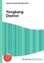 Yongkang District