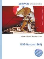 USS Itasca (1861)
