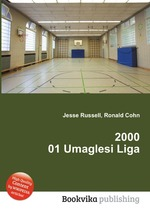 2000 01 Umaglesi Liga