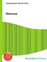 Rhennee