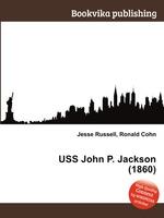 USS John P. Jackson (1860)