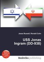 USS Jonas Ingram (DD-938)