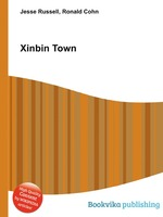 Xinbin Town