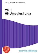 2005 06 Umaglesi Liga