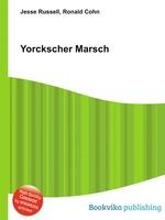 Yorckscher Marsch