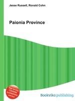 Paionia Province