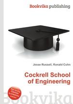 Cockrell School of Engineering