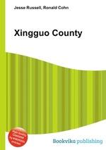 Xingguo County
