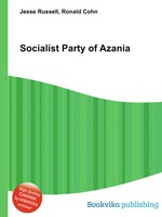 Socialist Party of Azania