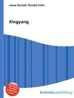 Xingyang