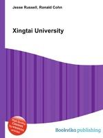 Xingtai University