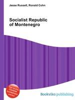 Socialist Republic of Montenegro