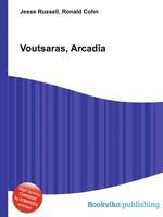 Voutsaras, Arcadia