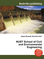 NUST School of Civil and Environmental Engineering