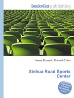 Xinhua Road Sports Center