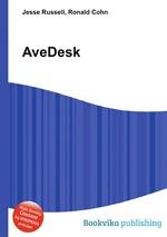 AveDesk