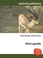 Rhim gazelle