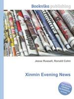 Xinmin Evening News