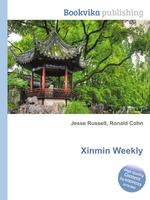 Xinmin Weekly