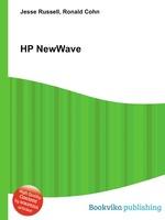 HP NewWave