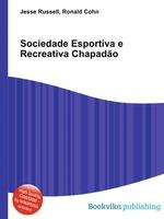 Sociedade Esportiva e Recreativa Chapado